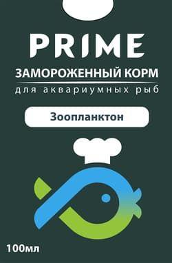 Зоопланктон замороженный PRIME упаковка из 10 блистеров по 100 мл