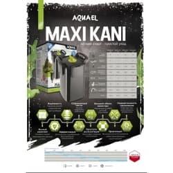 Фильтр внешний для аквариума Aquael MAXI KANI 250 (до 250 л) с выносной помпой